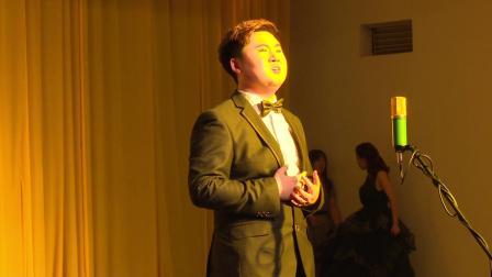湖南科技学院音乐学院《莫失莫忘》声乐音乐会