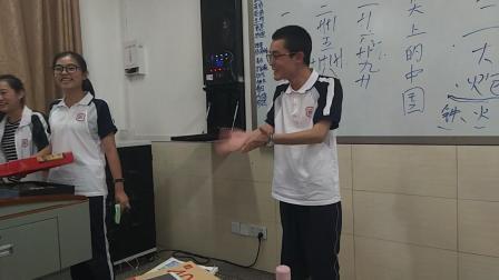 璧山中学高2019级28班班会之中国八大菜系