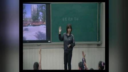 冀教版语文二年级下册看图写话吕小辉