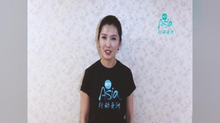 徐洁儿助力行动亚洲,将参加5月上海零皮草时尚盛典