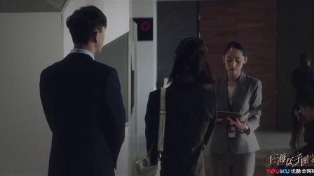 《上海女子图鉴》魔女恋爱日记 · 李现——初恋必分是魔咒