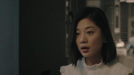 《上海女子图鉴》机会是留给有准备的人,海燕迎接第一次职场小胜利