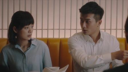《上海女子图鉴》一分钱便宜也不占,海燕拒绝Damon好意自掏腰包