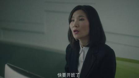 上海女子图鉴 05