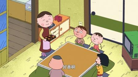 《樱桃小丸子 第二季 上》1140 猪太郎家的猪肉汤 好喝到爆