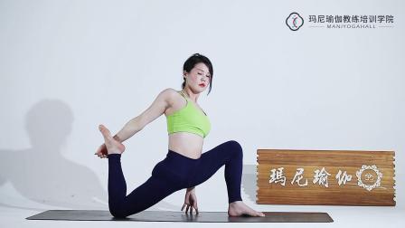 玛尼瑜伽无锡崇安教培老师-王雪