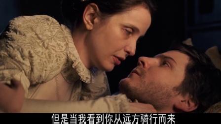 《女伯爵》  昔日情侣再续温存 男人职责为取证