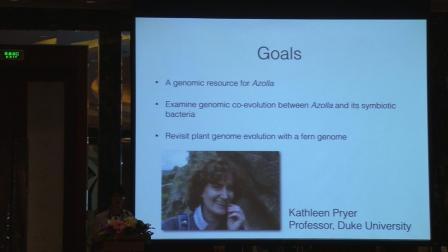 Fay-Wei Li在ICG10的演讲:众筹满江红基因组计划:由人类测序,为人类服务