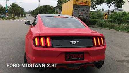 Ford Mustang 2.3T 渦流三元 X 電子閥門中尾段