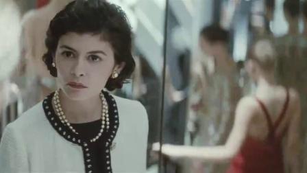 《时尚先锋香奈儿》  时装超模款款而出 香奈儿红唇轻笑