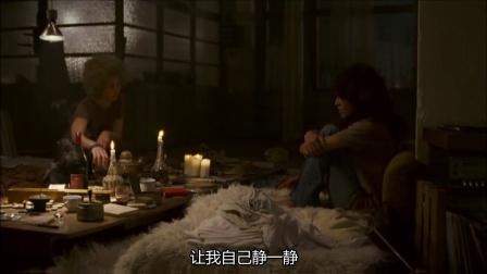 《狂野人生》  男友与辣妹云雨 兀琪吃醋心情不爽