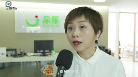朵乐—上海高端母婴护理培训中心