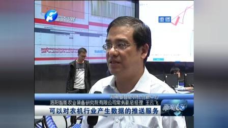 """[新闻60分-河南]河南:制造业转型升级打造河南""""智造"""""""