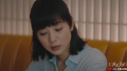 《上海女子图鉴》海燕亲身经历,细数外资圈那些事儿