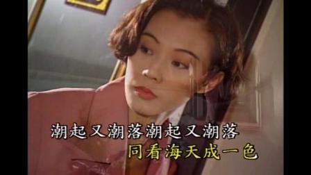 韩宝仪 花心 情歌天后80年代百万畅销经典国语怀旧金曲新马歌后华语老歌精选流行好歌甜美柔情