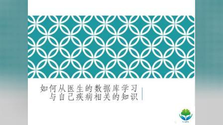 GH腺瘤(垂体瘤肢端肥大症)放射治疗方法选择-吴瀚峰