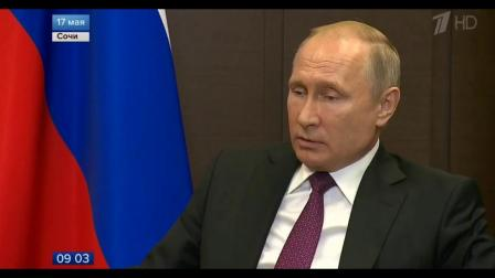 在索契的谈判中 普京和巴沙尔·阿萨德讨论成立叙利亚宪法委员会 外国武装撤出叙利亚成共同立场