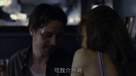 《他和她的孤独情事:他》  辣妹一时兴起 主动投怀吻麦卡沃伊
