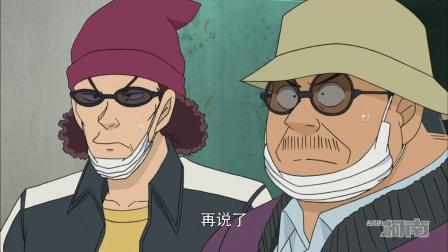 名侦探柯南 957 日语