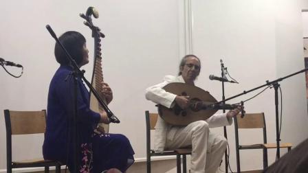 琵琶演奏家高虹与以色列乌德琴大师/歌手在葡萄牙里斯本现场即兴表演#2