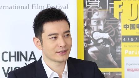 黄晓明自曝年轻时也爱演霸道总裁 但如今学会取舍