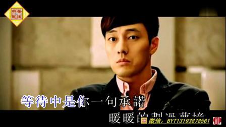 庄心妍 相信爱情 原版超高清MV网络红歌影视金曲《岳氏中医堂音乐与养生》精心推荐
