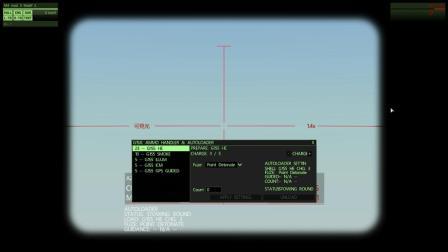 武装突袭3火炮操作面板《ITC Land Systems》讲解