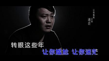 张子瑜 - 有多少人(原版HD1080P)
