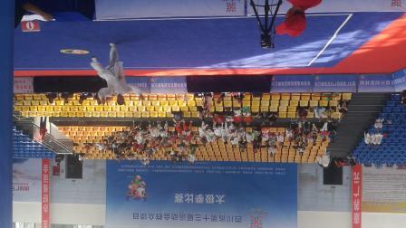 四川省第十三届运动会太极拳比赛VID_20180520_160006