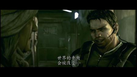 【蓝羽】PS4官方中文版《生化危机5》第1-1关