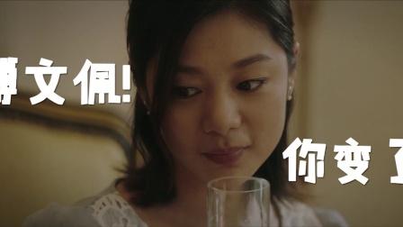 傅文佩你变了!《上海女子图鉴》里的强势婆婆居然是你!