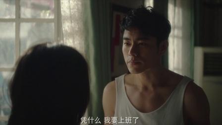 《上海女子图鉴》看点:张天皓突然出现在你家的阳台!