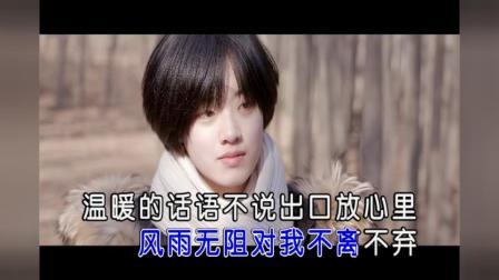 余东丽-知心姐妹 红日蓝月KTV推介