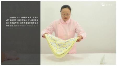 包裹婴儿的方法——常州吾老吾幼职业技能培训学校