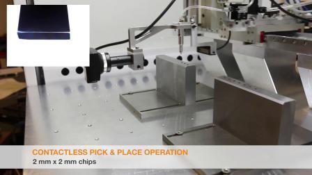 无接触 转移 纳米工业机器人 瑞士洛桑理工 Touchless Automation