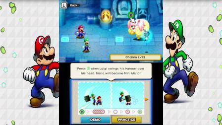 【雪激凌解说】3DS马里奥与路易RPG DX EP24:幸运的路大叔与帅豆王子给的但是好像被识破了的假的星星豆