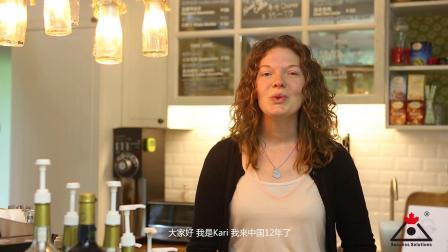 加拿大住家保姆移民:Kari教你做巧克力豆曲奇