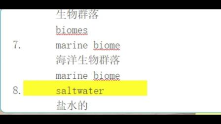 词26-Biomes of the World