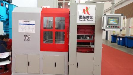 青岛恒林集团:水平无箱造型机 (1)