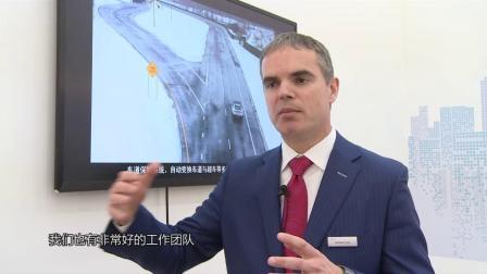 【第一财经-智车达人】伟世通北京车展