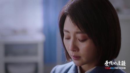 《爱情的边疆》【殷桃CUT】24 文艺秋医院等候流产手术