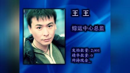 SUNHOMO 5周年 开场视频