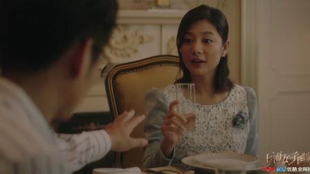 上海女子图鉴 07 饭店用餐喝水先烫杯子,海燕不知上海习俗