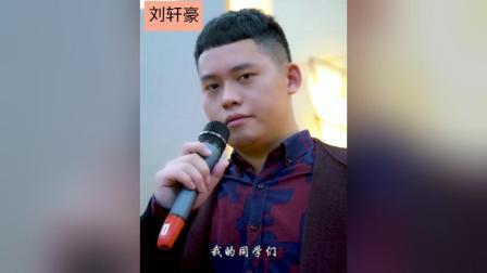 感人大片刘轩豪之莫欺少年穷