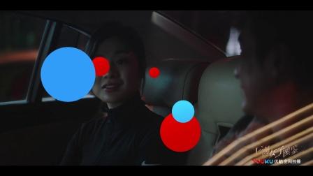 上海女子图鉴 09 海燕夜跑崴脚,因祸得福邂逅闲哥
