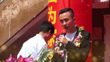 云南衡水实验中学西山学校首届成人礼活动