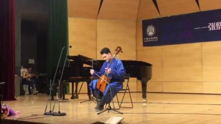 马头琴经典曲目《朱色烈》中国音乐学院演出——演奏:赫楚芒来