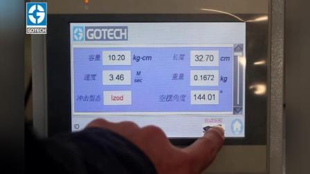 GT-7045-ALN   液氮式冷却冲击试验机
