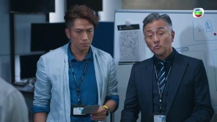 TVB【飛虎之潛行極戰】第8集預告 宇航槍戰Kenny