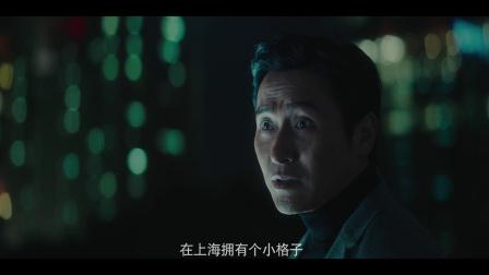 闲哥鼓励海燕拥有更长远的眼光